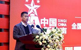中国新歌声全国城市海选活动贵阳赛区